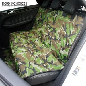 犬 ペット 子供 サーフィン スノーボード アウトドア 迷彩 カモフラ サイドガード付 チャックで分割 ドライブシート カーシート カバー 水洗いOK|k-n-int|04