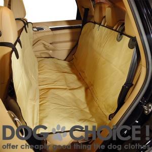 犬 ペット 子供 サーフィン スノーボード アウトドア ドライブシート シートカバー 3カラー 普通車のセカンドシート後部座席トランクルームに|k-n-int|02