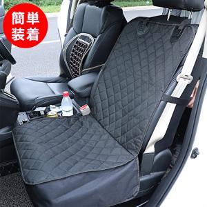 犬 ペット 子供 サーフィン スノーボード アウトドア 3カラー ドライブシート シートカバー 軽自動車からSUVやRVの運転席や助手席に|k-n-int
