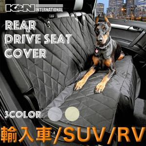 犬 ペット 子供 サーフィン スノーボード アウトドア 3カラー ドライブシート シートカバー SUVやRVや輸入車や外車のセカンドシート後部座席トランクルームに|k-n-int