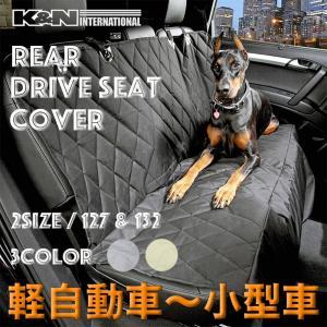 犬 ペット 子供 サーフィン スノーボード アウトドア 3カラー ドライブシート シートカバー 軽自動車や小型車のセカンドシート後部座席トランクルームに|k-n-int