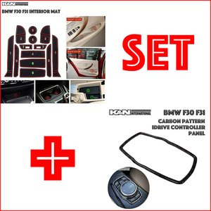 BMW 3シリーズ F30 F31 set インナー 内装 マット + カーボン柄 iDrive コントローラー 周り パネル 左右ハンドル用 内装保護 傷汚れかくし 車内イメージアップ|k-n-int