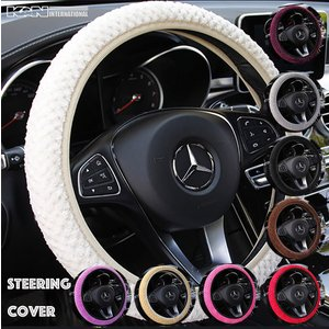 ふわふわ 伸縮タイプ ステアリング ハンドル カバー S-Mサイズ 直径-38cmまで 軽自動車 普通車 アクセサリー|k-n-int