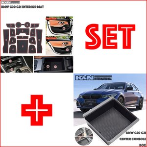 BMW 3シリーズ G20 G21 set インナー 内装 マット + センターコンソール ボックス BOX 収納 とても便利 マット付き 内装保護 傷汚れかくし 車内イメージアップ|k-n-int