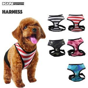 犬 ペット 小型犬から中型犬 ハーネス かわいい ボーダー 2色 迷彩 3色 4サイズ k-n-int