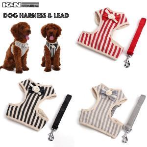 犬 ペット 小型犬 かわいい ストライプ リード ハーネス セット 簡単装着