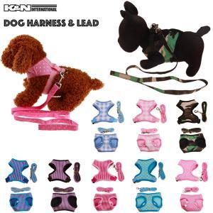 犬 ペット 小型犬 かわいい ストライプ 水玉 チェック 迷彩 リード ハーネス セット 8色 2タ...