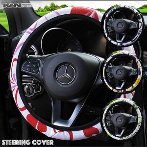 (16) ステアリング ハンドル カバー 伸縮タイプ S-Mサイズ 直径-38cmまで 軽自動車 普通車 k-n-int