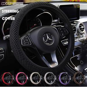 (1) メッシュ 伸縮タイプ ステアリング ハンドル カバー S-Mサイズ 直径-38cmまで 軽自動車 普通車 アクセサリー|k-n-int