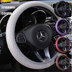 (12) メッシュ 伸縮タイプ ステアリング ハンドル カバー S-Mサイズ 直径-38cmまで 軽自動車 普通車 アクセサリー k-n-int