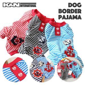 犬服 ペット パジャマ 小型犬 寝巻き 寝具 碇ワッペンが可...