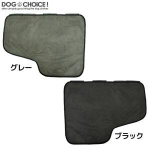犬 ペット 自動車用 ドア プロテクター ガード 71×56cm 左右2枚セット 表面がセーム革素材なので丈夫で引っ掻き傷にも強い 保護 爪傷 汚れ 防止|k-n-int|04