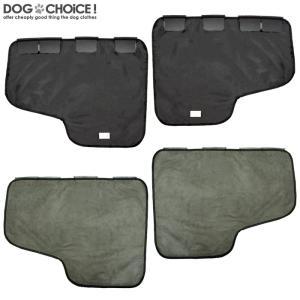 犬 ペット 自動車用 ドア プロテクター ガード 71×56cm 左右2枚セット 表面がセーム革素材なので丈夫で引っ掻き傷にも強い 保護 爪傷 汚れ 防止|k-n-int|06
