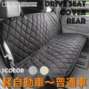 犬 ペット 子供 サーフィン スノーボード アウトドア 5カラー ドライブシート カバー 2サイズ 137cm×101.7cm 127cm×95cm 自動車のセカンドシート後部座席に|k-n-int