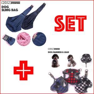 デニム風 スリング バッグ + チェック ハーネス リード set 犬 ペット 小型犬 お出かけお買い得セット 抱っこ ひも 飛び出し防止フック 調整可能|k-n-int