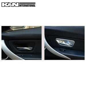 シルバー BMW 3シリーズ F30 F31 セダン ツーリング ドア インナー ハンドル パネル フロントリア1台分set 左右ハンドル用|k-n-int|05