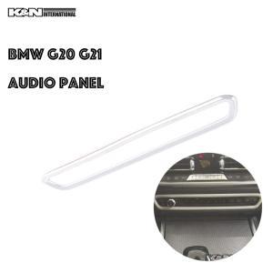 シルバー BMW 3シリーズ G20 G21 セダン ツーリング オーディオ デッキ 周りのパネル 左右ハンドル用 内装 インテリア USDM|k-n-int
