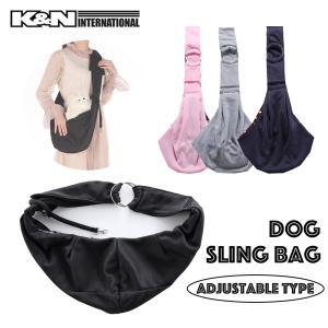 改良版! 犬 ペット ダブルリング スリングバッグ 抱っこひも 小型犬 猫用 サイズ調整可能 飛び出し防止フック付き 春夏秋冬モデル|k-n-int