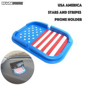 USA アメリカ 星条旗 スマートフォン スマホ ホルダー ゴム ラバー マット 携帯 サングラス 小物 置き 車内 インテリア 雑貨 USDM アメ車|k-n-int