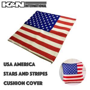 USA アメリカ 国旗 星条旗 クッション カバー 45cm×45cm用 座布団 室内 車内 インテリア カフェやお店のインテリアに|k-n-int
