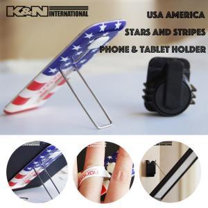 USA アメリカ 国旗 星条旗 iPhone iPad 携帯電話 タブレット スタンド ホルダー 指はめ 室内 車内|k-n-int