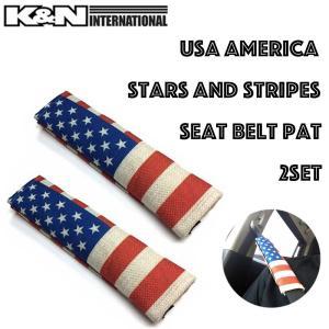 USA アメリカ 国旗 星条旗 シートベルト パット パッド チャイルド シート 赤ちゃん 子供 車内 インテリア 雑貨 USDM アメ車 FJクルーザー タンドラ|k-n-int