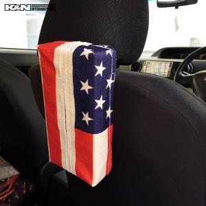 USA アメリカ 国旗 星条旗 3WAY 3通り ティッシュ ケース カバー 車内 インテリア 雑貨 USDM アメ車 FJクルーザー タンドラ シボレー ハマー ジープ Jeep|k-n-int|11