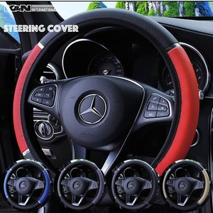 ステアリング ハンドル カバー 伸縮タイプ S-Mサイズ 直径-38cmまで 軽自動車 普通車|k-n-int