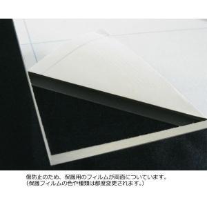 アクリル板 透明・乳半・白 5mm厚100mm×100mm k-nsdpaint 03
