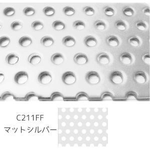 [大型便] カラーアルミ複合板 パンチングパネル マットシルバー 3mm厚1000mm×2000mm 5Φ 10P 60° 両面マットシルバー/芯材黒 1枚|k-nsdpaint