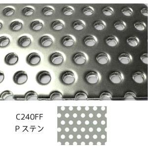 [大型便] カラーアルミ複合板 パンチングパネル Pステン 3mm厚1000mm×2000mm 5Φ 10P 60° 両面Pステン/芯材黒 1枚|k-nsdpaint