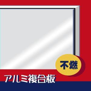 [大型便] 不燃アートパネル 片面白ツヤ 3mm厚1220mm×2440mm 2枚梱包 FR305-SIGN k-nsdpaint