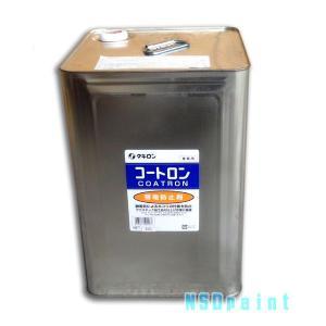 コートロン 帯電防止剤 タキロン 18L|k-nsdpaint