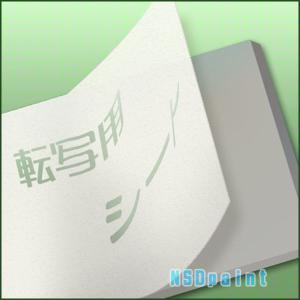 カッティングシート転写用 和紙アプリケーションシート(リタック) 500mm幅×100M k-nsdpaint