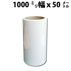 カッティングシート転写用 アプリケーションシート(透明) 1000mm幅×50M k-nsdpaint