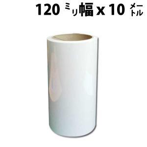 カッティングシート転写用 アプリケーションシート(透明) 120mm幅×10M k-nsdpaint