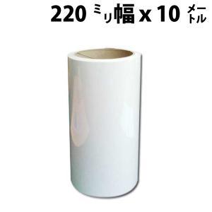 カッティングシート転写用 アプリケーションシート(透明) 220mm幅×10M|k-nsdpaint