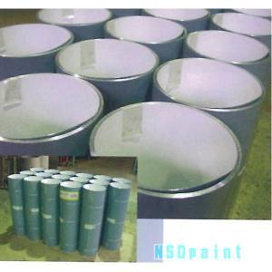 トタン看板用 白 カラーコイル 0.5mm×1219mm×10M|k-nsdpaint