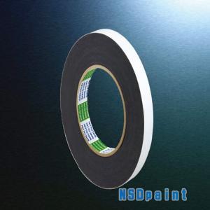 日東 両面テープ #541 10mm幅×10M|k-nsdpaint