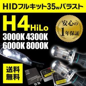 チャレンジャー 前期 K90系 H8.7〜H11.5 HID...
