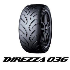 DUNLOP ダンロップ DIREZZA 03G(ディレッツァ) ジムカーナ、サーキット競技用スポーツタイヤ 255/40R17 255-40-17 S5/M5 k-oneproject
