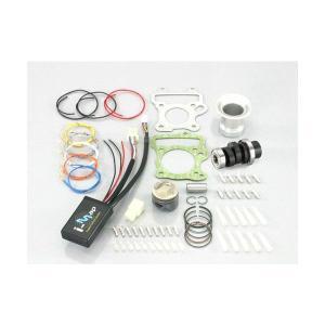 キタコ モンキーFI車 パワーパック 230-1137950|k-oneproject