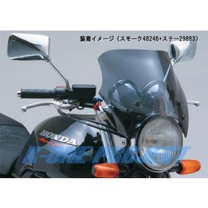 DAYTONA デイトナ ブラストバリアー CB400SF NC31/CB750F RC04 29883 スクリーン+ステーセット|k-oneproject