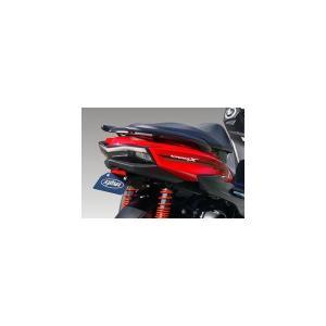 送料無料 キジマ CYGNUS-X SR(SEA5J) フェンダーレスキット 315-056|k-oneproject
