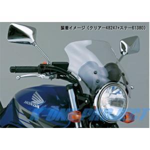 DAYTONA デイトナ ブラストバリアー CB400SF VTEC III 61380 スクリーン+ステーセット|k-oneproject