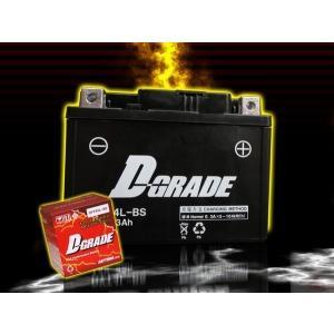 デイトナ D-GRADE MFバッテリー DYTX4L-BS YYTX4L-BS  73322|k-oneproject