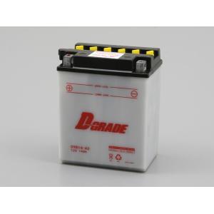 デイトナ D-GRADE 開放バッテリー DYB9-B  YYB9-B  73329|k-oneproject