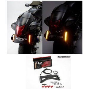 ACTIVE アクティブ LEDウィンカーライセンスホルダー 汎用品 スモークレンズ 1150011|k-oneproject