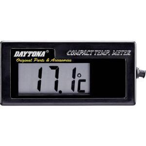 DAYTONA デイトナ 【汎用】コンパクト水温計 [-19.5〜99.9℃] デジタル表示
