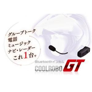 DAYTONA デイトナ クールロボ(COOLROBO GT) Bluetoothインカム 1台(1unit)セット|k-oneproject